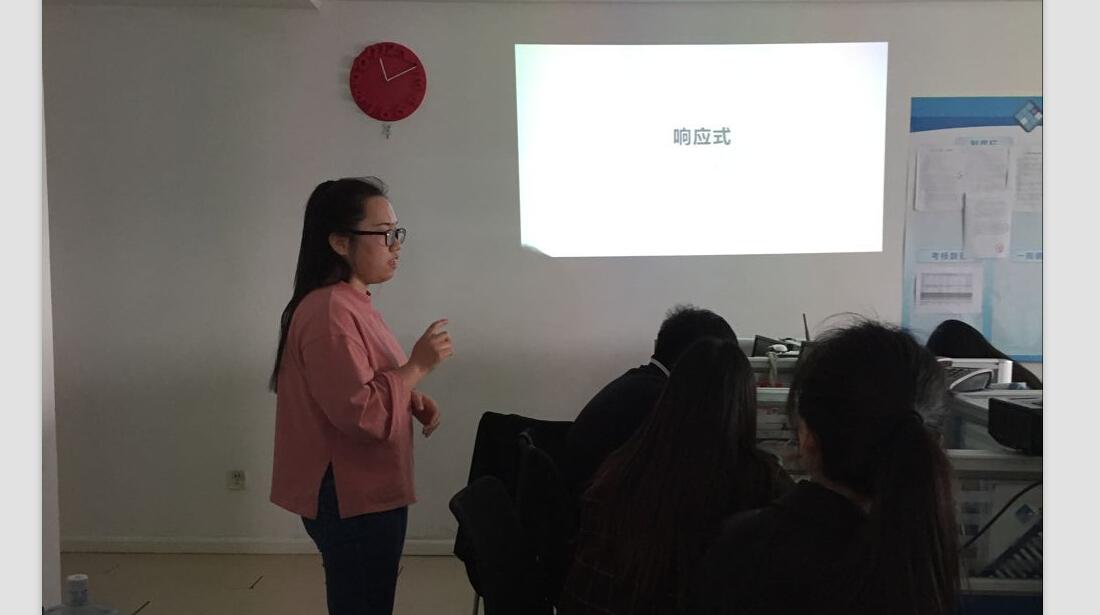北京网站开发公司设计师分享