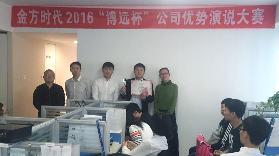丰台网站建设公司张志磊