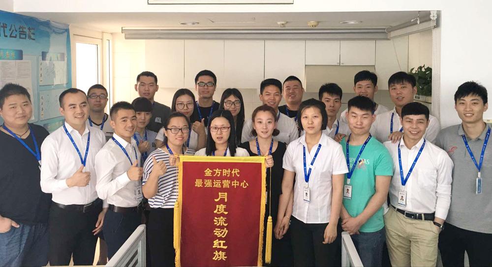 北京网站建设公司朝阳最强运营中心