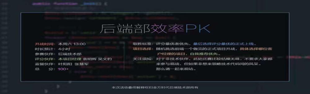 北京网站建设公司后端效率PK赛