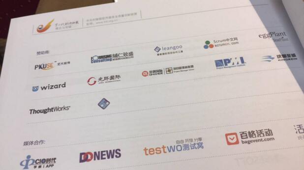 北京网页设计