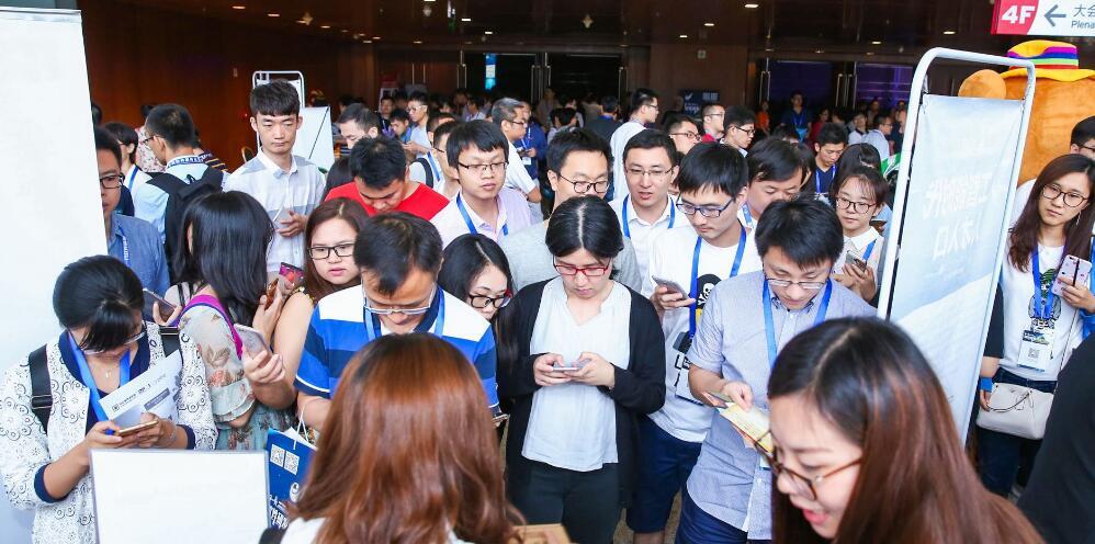 北京网站建设参会